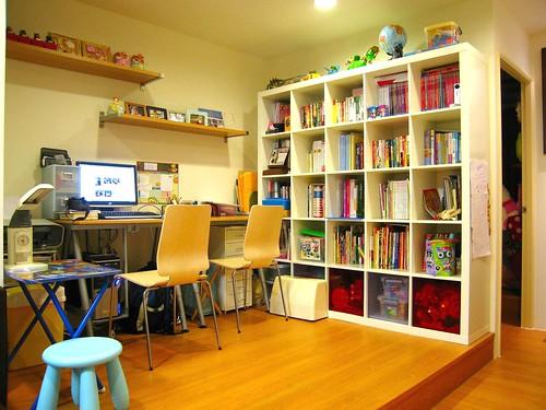 書房的椅子終於有著落了!
