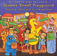 Sesame Street Playground CD & DVD