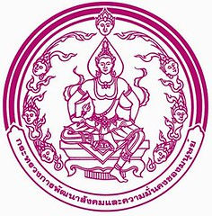Logo_psm