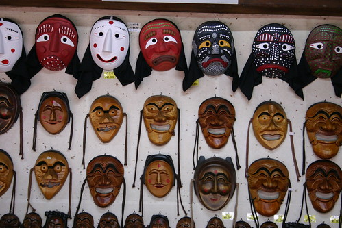 Hand-carved masks were available for sale in several sizes