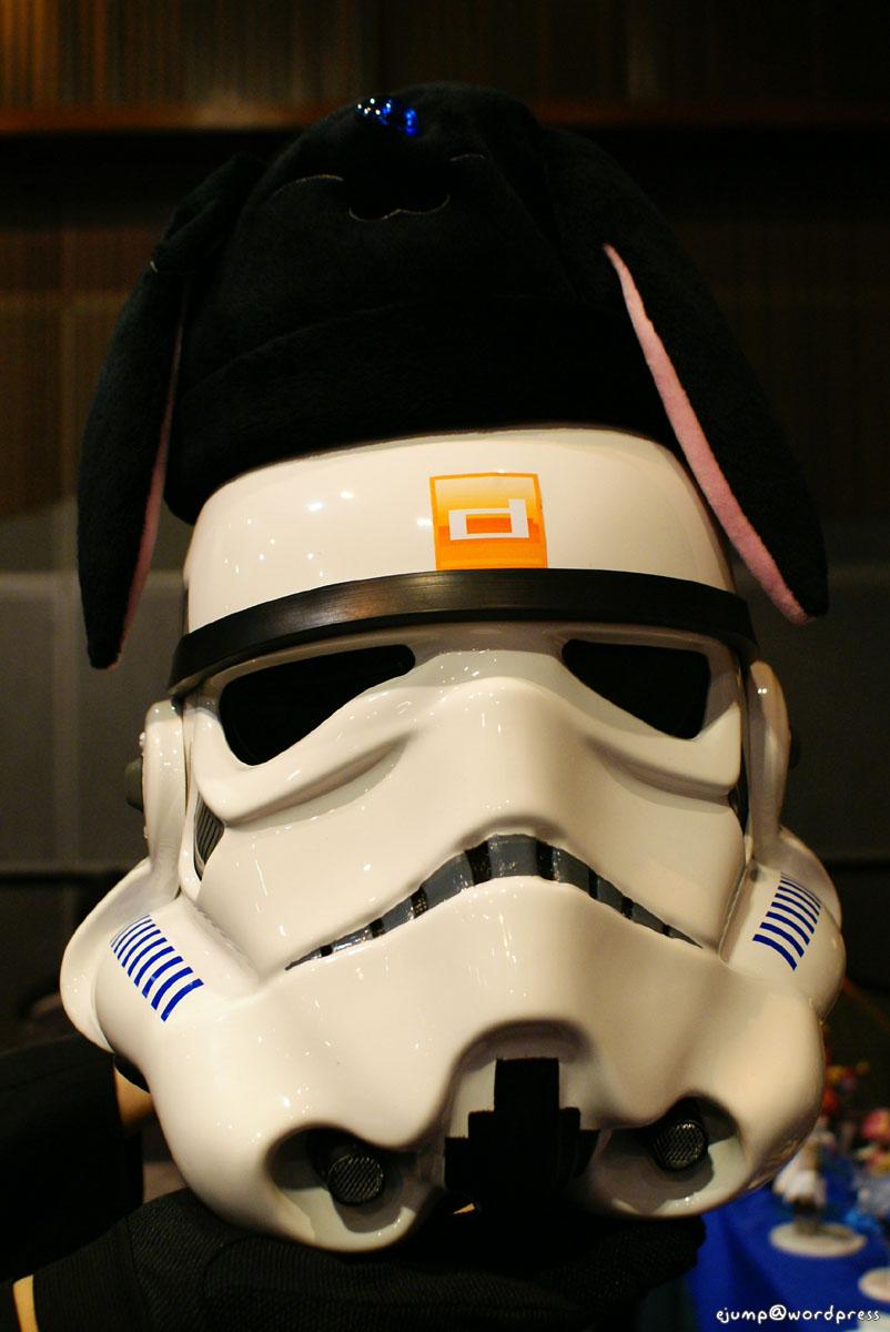 Mokona Trooper