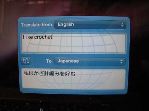 English-to-Japanese