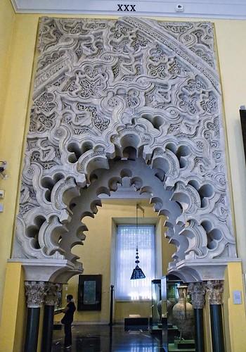 Museo Arqueológico: Elementos arquitectónicos árabes (arco)
