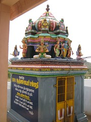 Bala Anjaneyar shrine