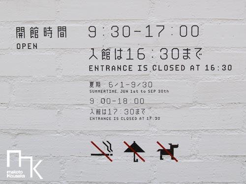 青森県立美術館12