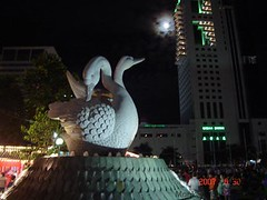 Monkeywong's photo 1/Borneo Cultural Festival