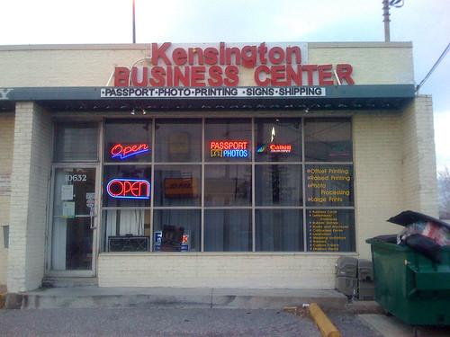 Kensington Business Center - Kensington, MD