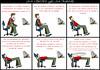 Comic 08/05/24 - Cómodo