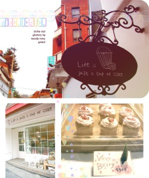 life is a cupcake!