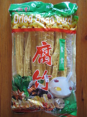 bean curd sticks