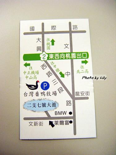 台灣番鴨牧場名片背面地圖