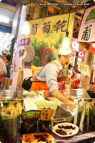 【2009.01.19】台北年貨大街05.jpg