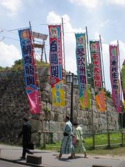 Banners for the top rikishi, Nagoya Sumo Basho
