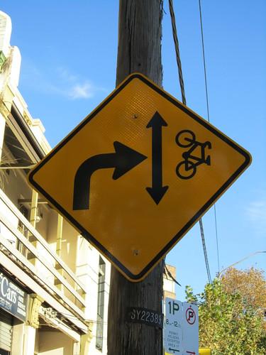 Turn across cycleway