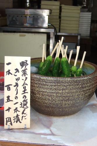 Fresh cucumbers on a stick