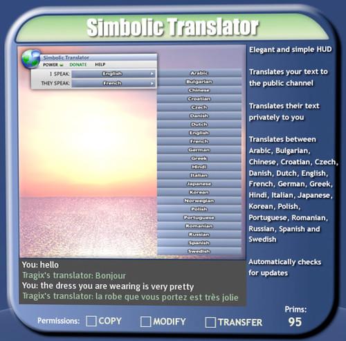 Free translator!