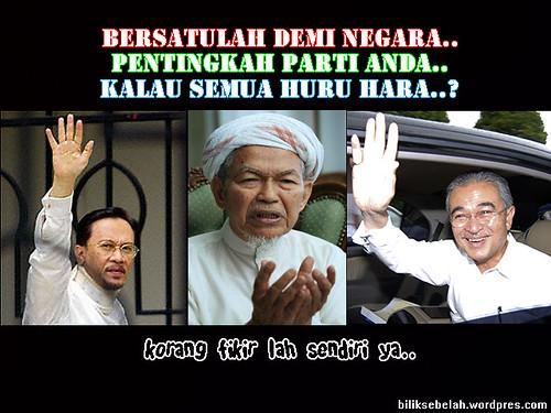 Malaysia Ragam dan Gelagat