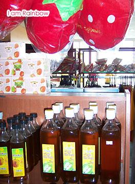 Raya @ Cameron Highlands (55) honey & strawberries