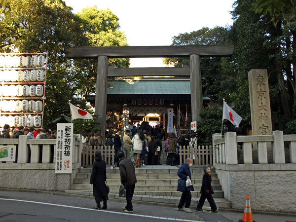 東京大神宮 1