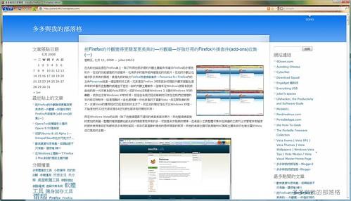 heandmet-2008-07-12-[5].jpg