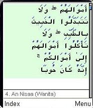quran reader tanda baca