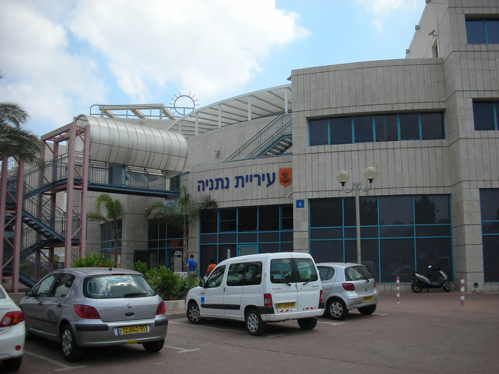 Netanya City Hall