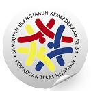 50th Merdeka logo