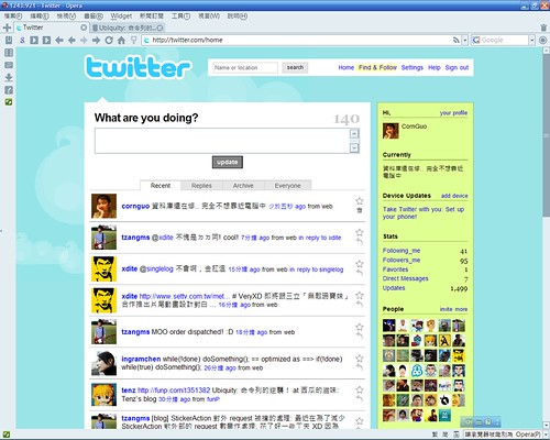 20080827_opera-twitter01