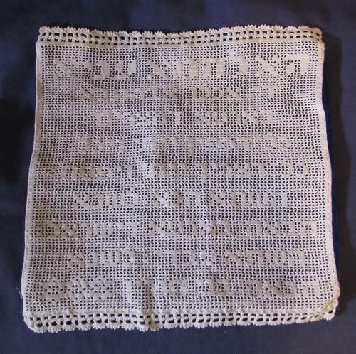 Crocheted matzah cover