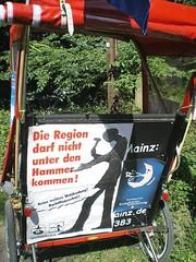 Waldbesetzung Kelsterbach Juni 2008 (18)