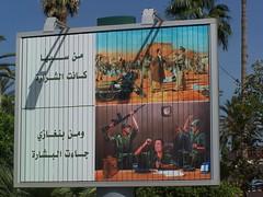 Revolution Day Poster