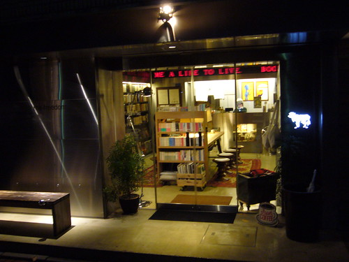 Cow books, Nakameguro, Tokyo
