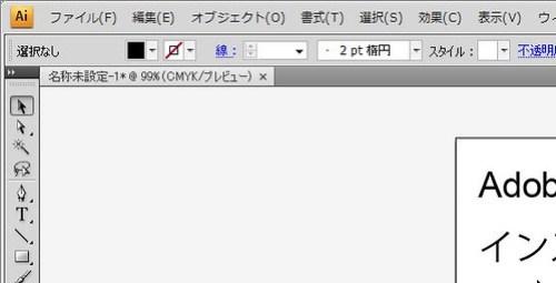 アドビCS4イラレ by you.