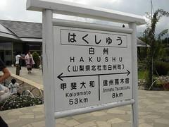 kankyou02