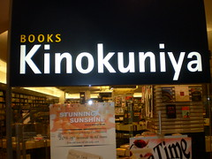 Kinokuniya Singapore