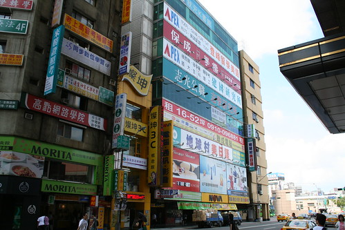 Nova computer arcade, Taipei