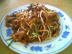 Sibu's sambal kway teow
