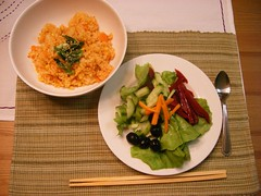 Fried Rice + Salad