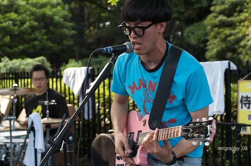Yoyogi Park performers