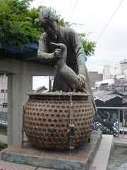Statue of fisherman and cormorant, Gifu, Japan