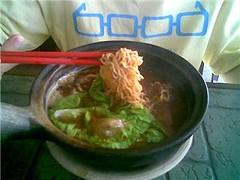 Bak Kut noodles