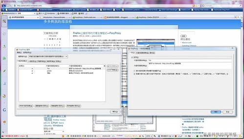 ffox006.jpg