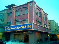 Grand Hotel Sandakan