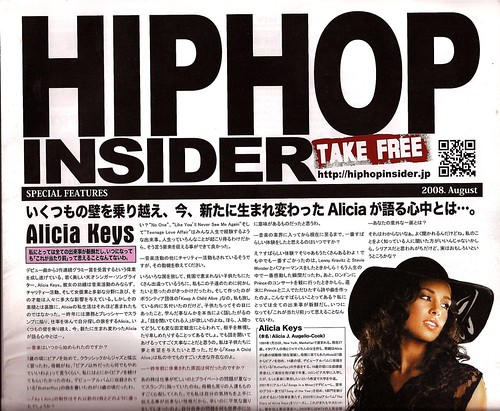hiphop insider.jpaugust08worldissue