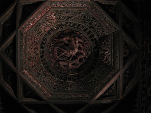 Ceiling from the Hall of Great Wisdom at the Zhihua monastery