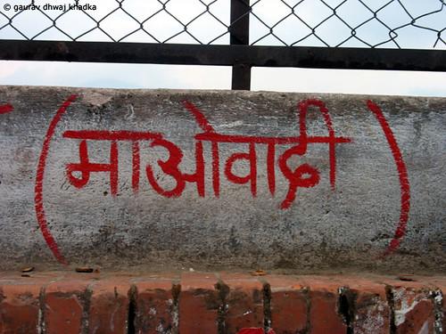 Maoist by Gaurav Dhwaj Khadka