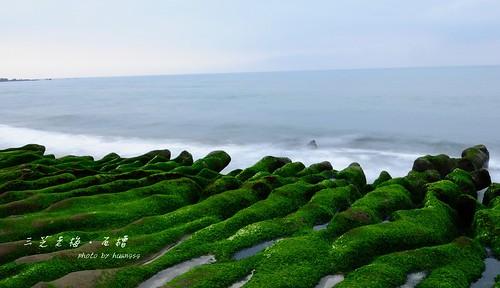稍微長曝後的海浪與老梅石槽