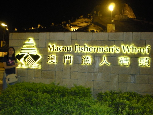 Macau Fisherman's Wharf (1)