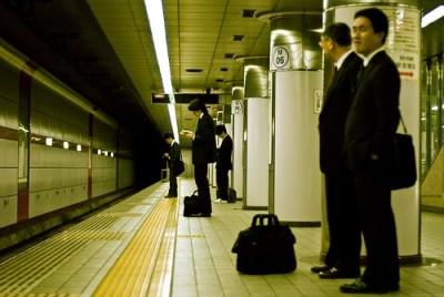 Hombres de Negro en Nagoya