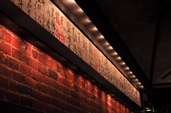 5875291359_72955e0db3_z Robotaya – New York, NY New York  NY Japanese Food Japanese Grill Food East Village